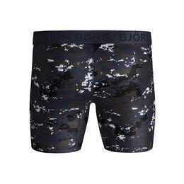 Digital Woodland Shorts